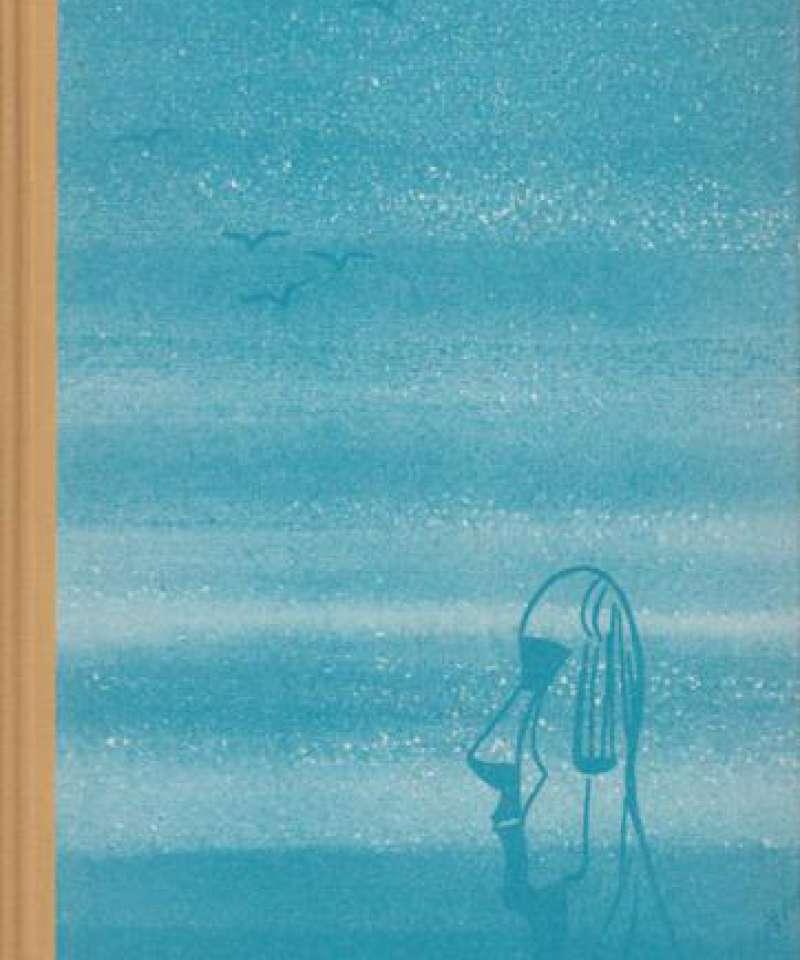 Aku-Aku. Påskeøyas hemmelighet