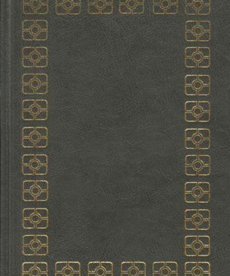 Fra en rådyrjegers dagbok