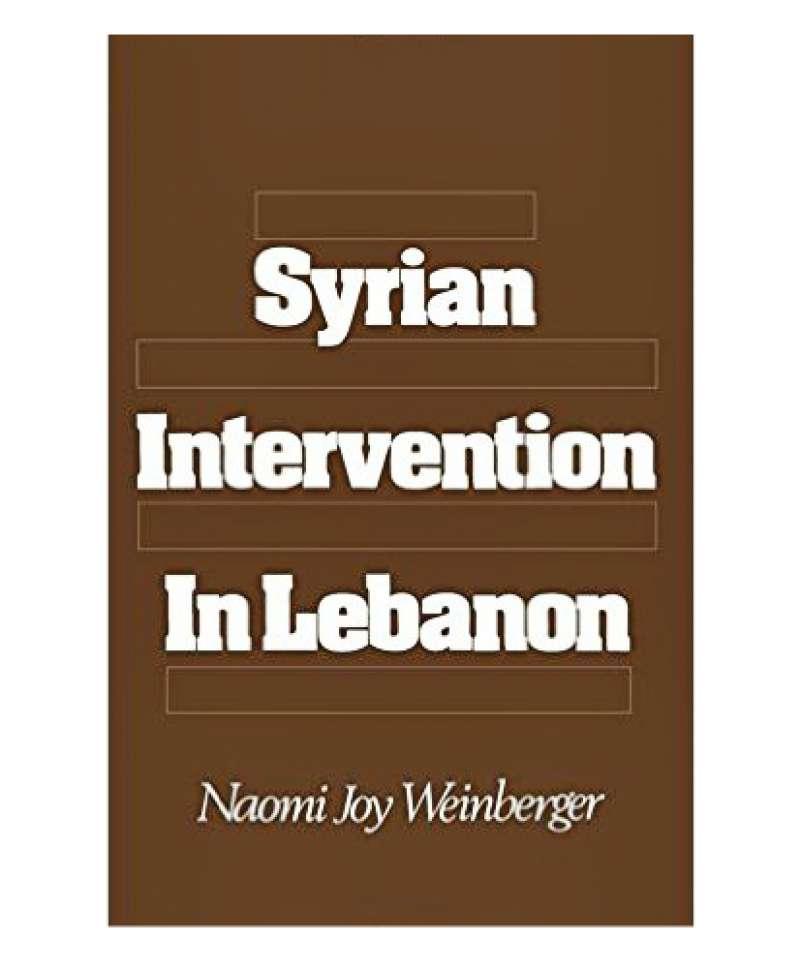 Syrian Intervention in Lebanon