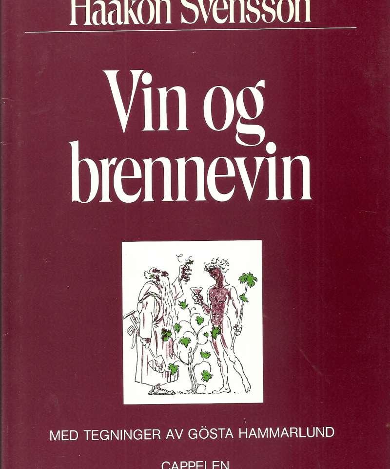 Vin og brennevin