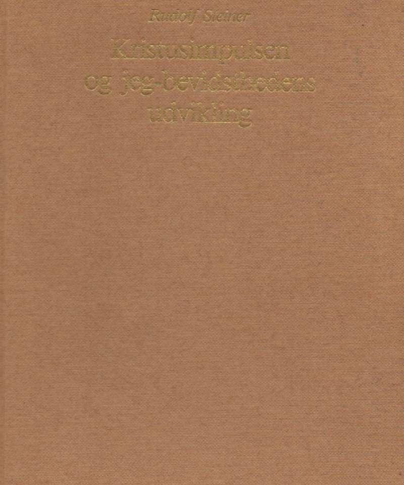 Kristusimpulser og jeg-bevidsthedens udvikling