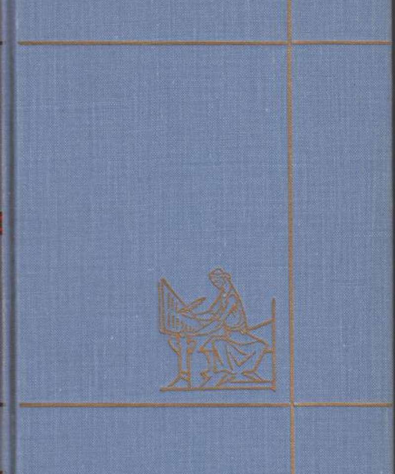 Rolandskvedet. Bokverk frå millomalderen - 6