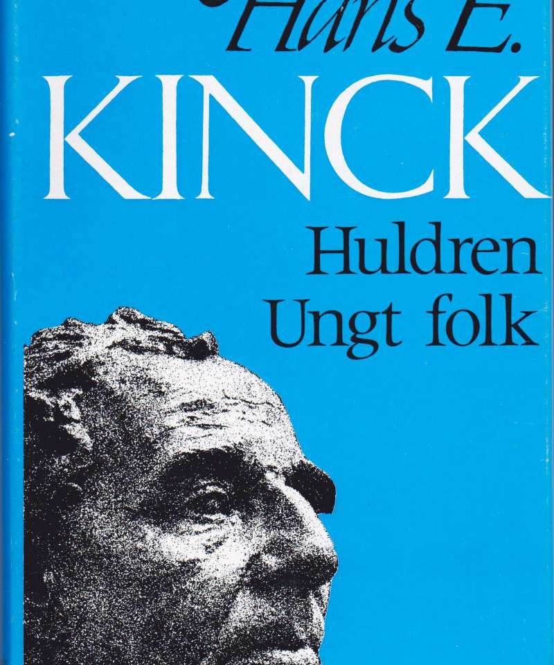 Huldren, Ungt folk