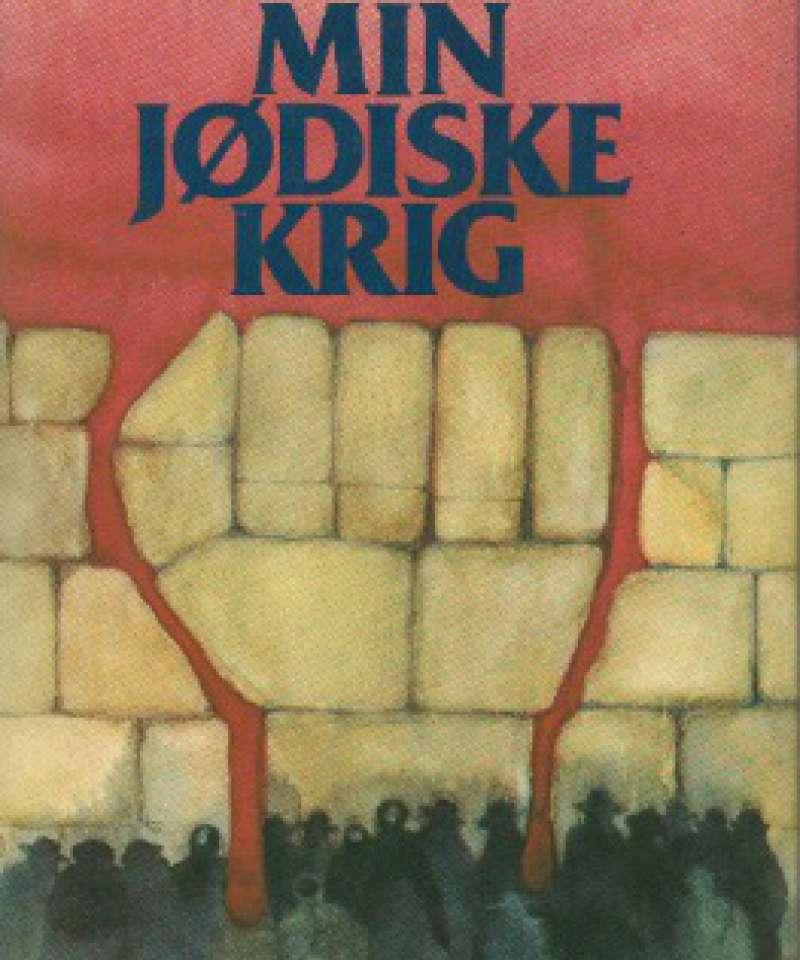 Min jødiske krig