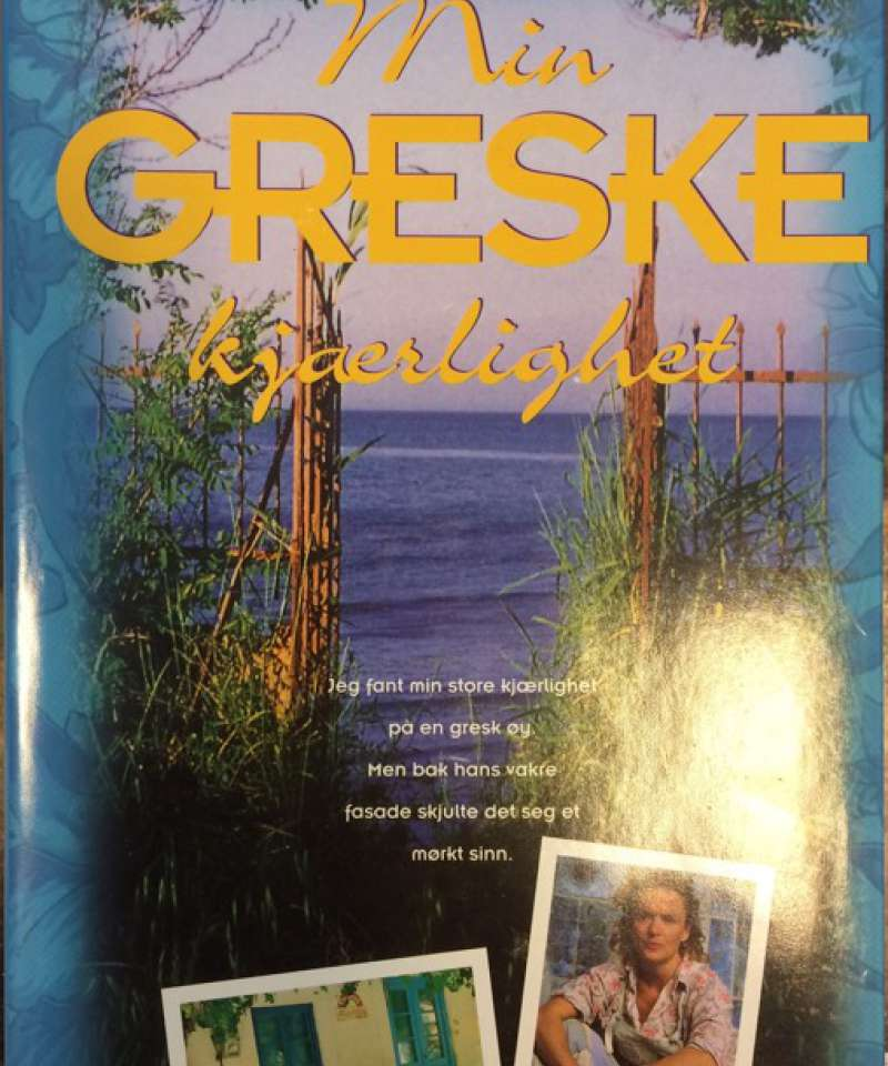 Min greske kjærlighet