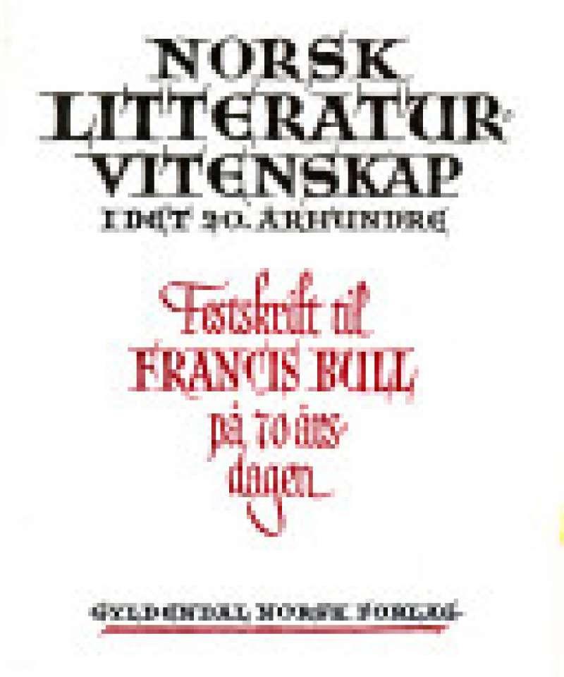Norsk litteraturvitenskap