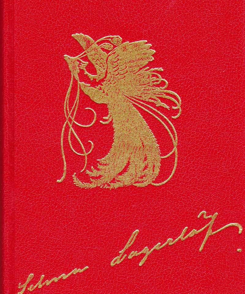 Selma Lagerløf 11 bind