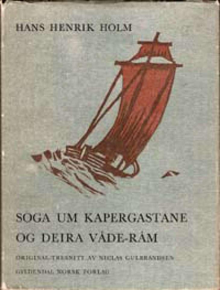 Soga um Kapergastane og deira Våde-Råm