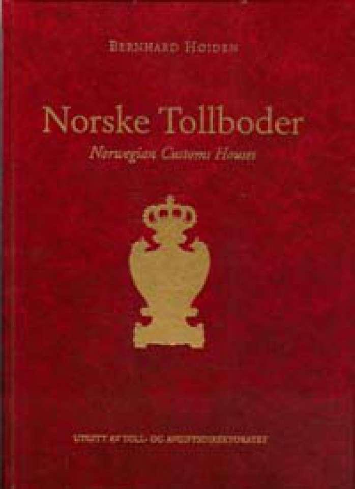 Norske Tollboder
