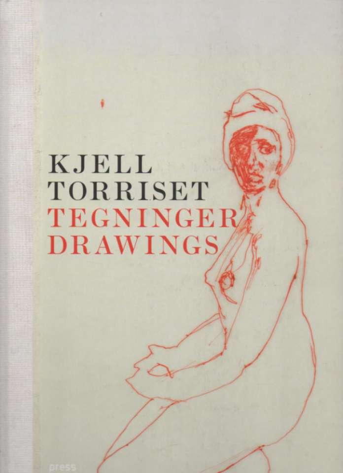 Kjell Torriset – Tegninger