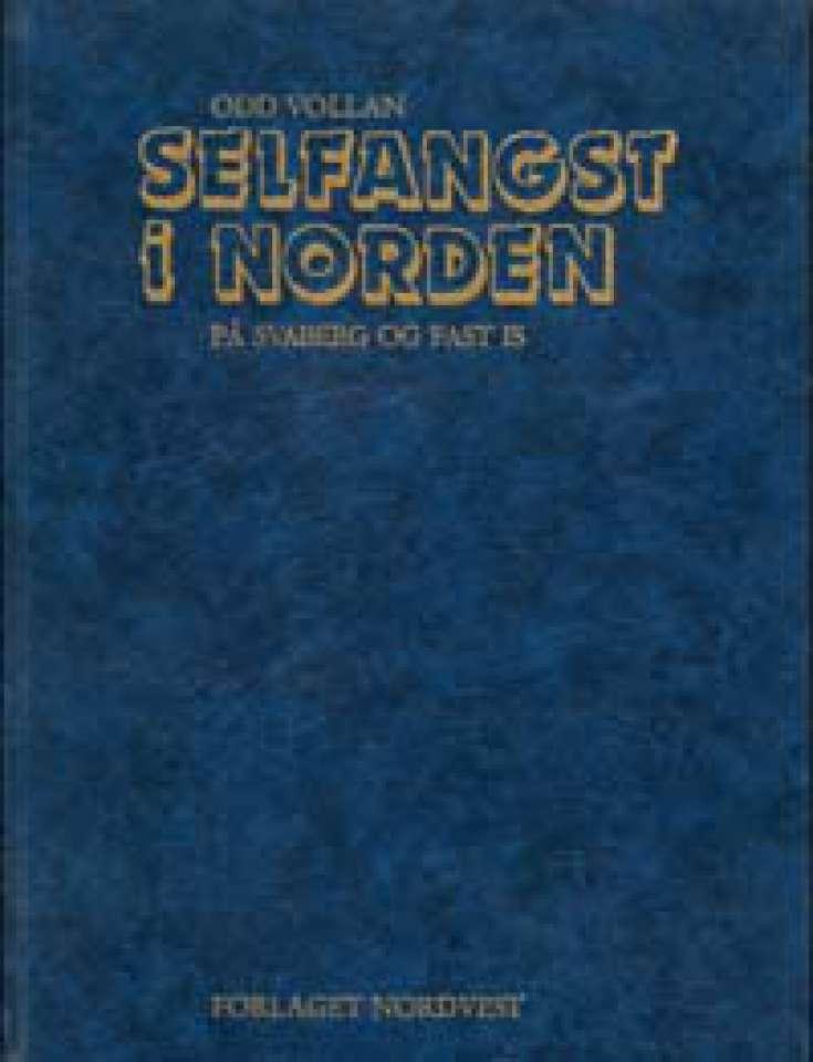 Selfangst i Norden