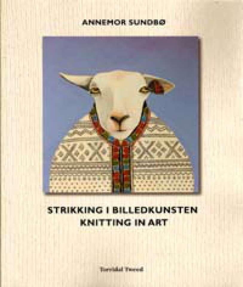 Strikking i billedkunsten - Der lam har strikkelus - Knitting in art - The lambs with knitted lice