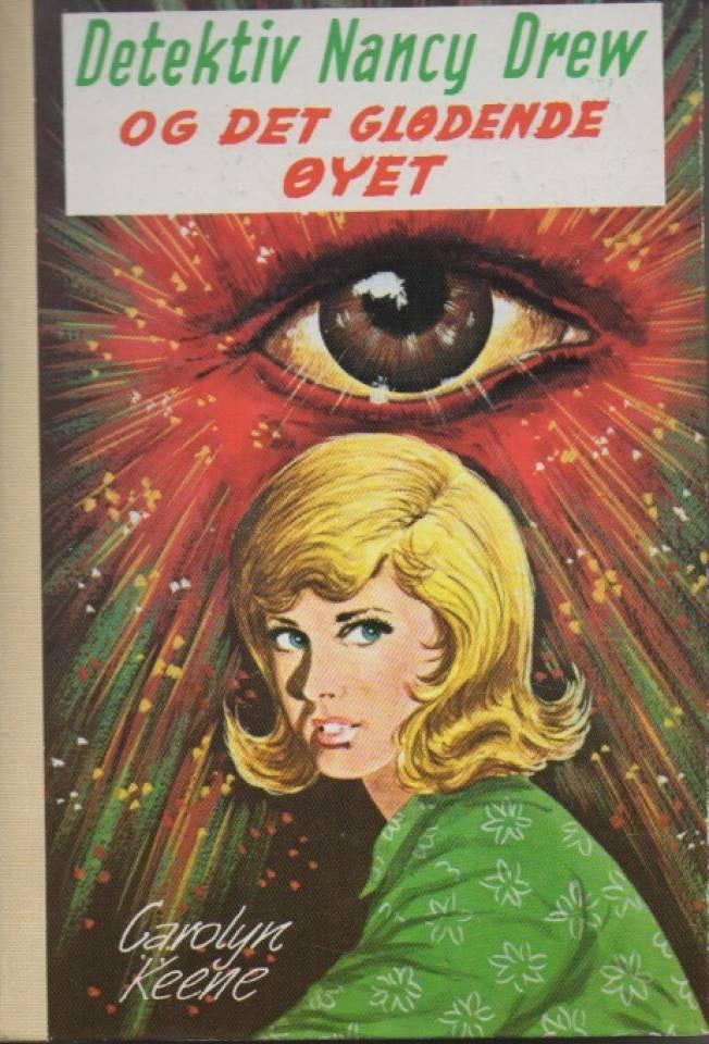 Detektiv Nancy Drew og det glødende øyet