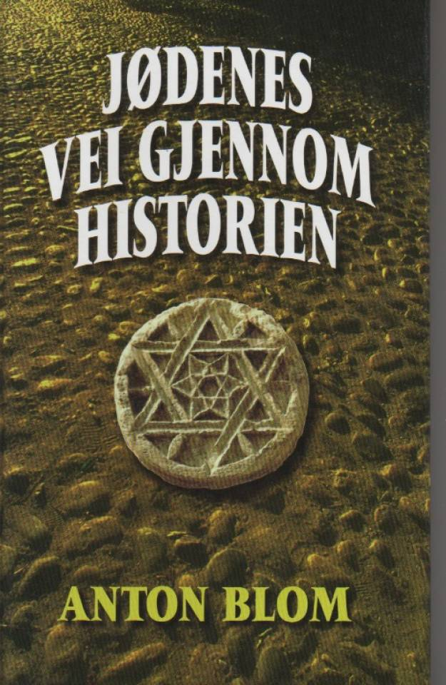 Jødenes vei gjennom historien